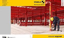 Каталог STABILA 2020-2021